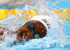 Tokyo Olympics: Nigerian Woman Sets New National Record In Swimming